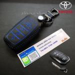 ซองหนังแท้ ใส่กุญแจรีโมทรถยนต์ Toyota Hilux Revo Smat Key 3 ปุ่ม รุ่น ด้ายสีน้ำเงิน