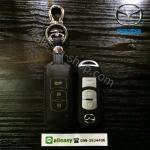 ซองหนังแท้ใส่ กุญแจรีโมทรถยนต์ รุ่นด้ายสี Mazda 2-3/CX - 5 รุ่น 3 ปุ่ม สี ดำ