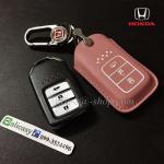 ซองหนัง ใส่กุญแจรีโมทรถยนต์ รุ่น Standard Honda Accord All New City Smart Key 3 ปุ่ม สีชมพู (ซอง+หัวเหล็ก)
