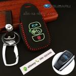 ซองหนังแท้ ใส่กุญแจรีโมทรถยนต์ รุ่นเรืองแสงด้ายสี Subaru XV,Forester,Brz,Outback 2015-18 Smart Key สีแดง