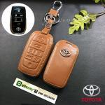 ซองหนังแท้ ใส่กุญแจรีโมทรถยนต์ รุ่งหนังนิ่ม Toyota Vellfire,Alphard 2015-17 Smart Key 6 ปุ่ม โลโก้-เงิน สีน้ำตาล