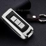 กรอบ-เคส ใส่กุญแจรีโมทรถยนต์ รุ่นอลูมิเนียม Mitsubishi Mirage,Attrage,Triton,Pajero Smart Key 2,3 ปุ่ม สีเงิน