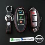 ซองหนังแท้ ใส่กุญแจรีโมทรถ Nissan March,X-Trail,Navara,Juke,Pulsar Smart Key 3 ปุ่ม รุ่นเรืองแสง สีดำ