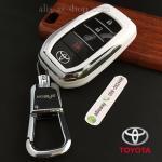 กรอบ-เคส ใส่กุญแจรีโมทรถยนต์ All New Toyota Fortuner TRD/Camry 2015-18 Smart Key 4 ปุ่ม โลโก้_เงิน สีขาว