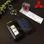 ซองหนังแท้ ใส่กุญแจรีโมทรถยนต์ รุ่นด้ายสี Mitsubishi Mirage,Attrage,Triton,Pajero สีน้ำเงิน
