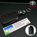 ซองหนังแท้ ใส่กุญแจรีโมทรถยนต์ All New Toyota Yaris 2014-17 แบบ Push Start โลโก้เงิน รุ่น 2 ปุ่ม สีดำ