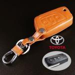 ซองหนังแท้ ใส่กุญแจรีโมทรถยนต์ Toyota Hilux Revo,New Altis 2014-17 พับข้าง 3 ปุ่ม สีน้ำตาล