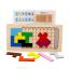 ของเล่นไม้ (กล่องลึกลับ) บล็อกไม้ปริศนา thumbnail 1