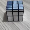 ShengShou Mirror Cube Silver 3x3x3