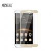 (พรีออเดอร์) ฟิล์มนิรภัย Huawei/G7 Plus-CJY
