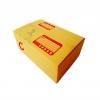 กล่องไปรษณีย์ ขนาด C