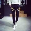 กางเกงวอร์ม Harem Sport pants