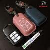 ซองหนัง ใส่กุญแจรีโมทรถยนต์ รุ่น Standard Honda Accord All New City Smart Key 3 ปุ่ม (ซอง+หัวเหล็ก) สำเนา