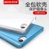 (พรีออเดอร์) เคส Xiaomi/Mi Note-เคส TPU นิ่มแบบบาง