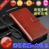 (พรีออเดอร์) เคส Vivo/X5 Pro-Flip case หนัง