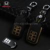 ซองหนังแท้ ใส่กุญแจรีโมทรถยนต์ รุ่นปุ่มสี Honda Accord All New City 2014-18 Smart Key 3 ปุ่ม