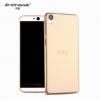 (พรีออเดอร์) เคส HTC/Desire 826-Zhonge เคส TPU แบบบาง