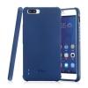 (พรีออเดอร์) เคส Huawei/Honor6 Plus-เคสนิ่มสีเรียบ