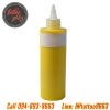หมึกสักลาย สีสักลายสีเหลือง ขนาด 8 ออนซ์ Tattoo Ink (YELLOW - 8OZ/245ML)