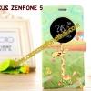 เคสzenfone 5 ฝาพับ FLIP COVER ลายการ์ตูน ยีราฟ