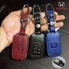 ซองหนังแท้ ใส่กุญแจรีโมทรถยนต์ Hi-end Honda Accord All New City 201416 Smart Key 3 ปุ่ม