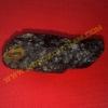หินสะเก็ดดาว อุกามณีสีดำ