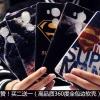 (พรีออเดอร์) เคส Huawei/Mate8-เคสลายการ์ตูน