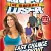 The Biggest Loser Workout - Last Chance Workout