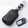 ซองหนังแท้ใส่ กุญแจรีโมท Honda Accord/City 2014 Smart Key 3 ปุ่ม รุ่นหนังนูนเงา สีดำ