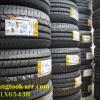 Pirelli P ZERO RunFlat 245/40-18 (ยางรันแฟลท)