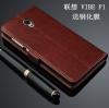 (พรีออเดอร์) เคส Lenovo/Vibe P1-Flip case หนัง