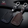 ซองหนังแท้ ใส่กุญแจรีโมทรถยนต์ รุ่นหนังนูน Honda Accord All New City Smart Key 3 ปุ่ม