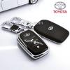 กรอบ-เคส ใส่กุญแจรีโมทรถยนต์ Toyota Hilux Revo Smat Key 3 ปุ่ม โลโก้_เงิน