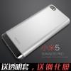 (พรีออเดอร์) เคส Xiaomi/Mi5-Keziwu