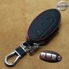 กระเป๋าซองหนัง ใส่กุญแจรีโมทรถยนต์ Nissan March,X-Trail,Navara,Juke,Pulsar Smart Key 3 ปุ่ม รุ่นมินิซิบรอบ