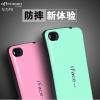 (พรีออเดอร์) เคส Huawei/P8-iFacemall