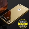 (พรีออเดอร์) เคส Huawei/P8-เคสอลู