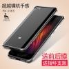 (พรีออเดอร์) เคส Xiaomi/Mi5-Luphie กรอบโลหะอย่างดี
