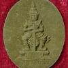 เหรียญท้าวเวสสุวรรณ สมโภชศาลพระหลักเมือง จ.อุดรธานี ปี 2542