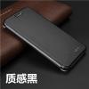 (พรีออเดอร์) เคส Vivo/V3 Max-Vivo Flip case