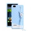 (พรีออเดอร์) เคส Huawei/P8 lite-Fabitoo