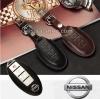 ซองหนังแท้ ใส่กุญแจรีโมทรถยนต์ Nissan Teana,Almera,Sylphy,Xtrail Smart Key 4 ปุ่ม รุ่นหนังนิ่ม