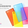 พร้อมส่ง!! เคส Xiaomi/Mi3-เคสฝาหลังแบบแข็ง Mi ของแท้!!