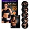 ดีวีดี ออกกำลังกาย - X-TrainFit Circuit Burnout 30 Day Fat Shred 5 DVDs