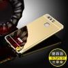 (พรีออเดอร์) เคส Huawei/P9-เคสอลูเคลือบเงา