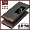 (พรีออเดอร์) เคส Huawei/P8-Mulin เคสหนังแท้