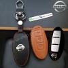 ซองหนังแท้ ใส่กุญแจรีโมทรถยนต์ รุ่นหนังนิ่ม โลโก้-เงิน Nissan March,X-Trail,Navara,Juke,Pulsar Smart Key 3 ปุ่ม