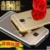 (พรีออเดอร์) เคส Huawei/G7 Plus-เคสอลูกระจกเงา