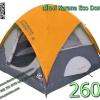เต็นฑ์ Karana Eco Dome 3