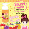 FRUITY WHITE BODY CREAM